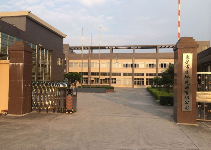 HUADENG-Factory Gate