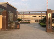 HUADENG-Factory Gate